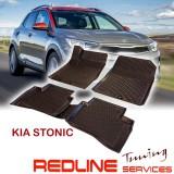 סט שטיחים,תואם מקור,קיה סטוניק,בעיצוב חדשני, עשוי מחומר PET איכותי הכולל פסים מיוחדים בצדדים להתאמה מושלמת ברכב, שטיח עבה במיוחד ונטול ריח רע. סט השטיחים ניתנים להתקנה עצמית פשוטה, קלה ומהירה, קל מאוד לניקוי ושטיפה ידנית. KIA STONIC Car Floor Front & Rear